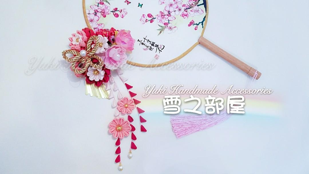 全人手自家設計日系甜美和風花和服頭飾 (成人款)