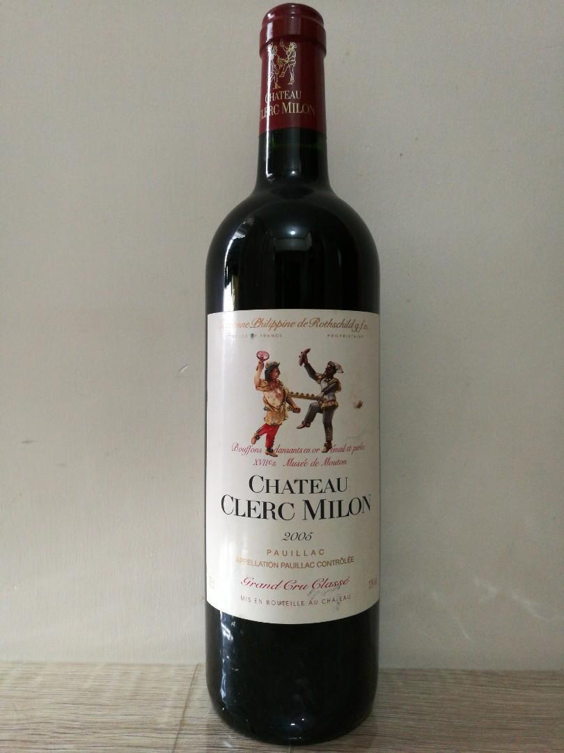 法國波爾多 CLERC MILON 2005 PAUILLAC 双公仔紅酒