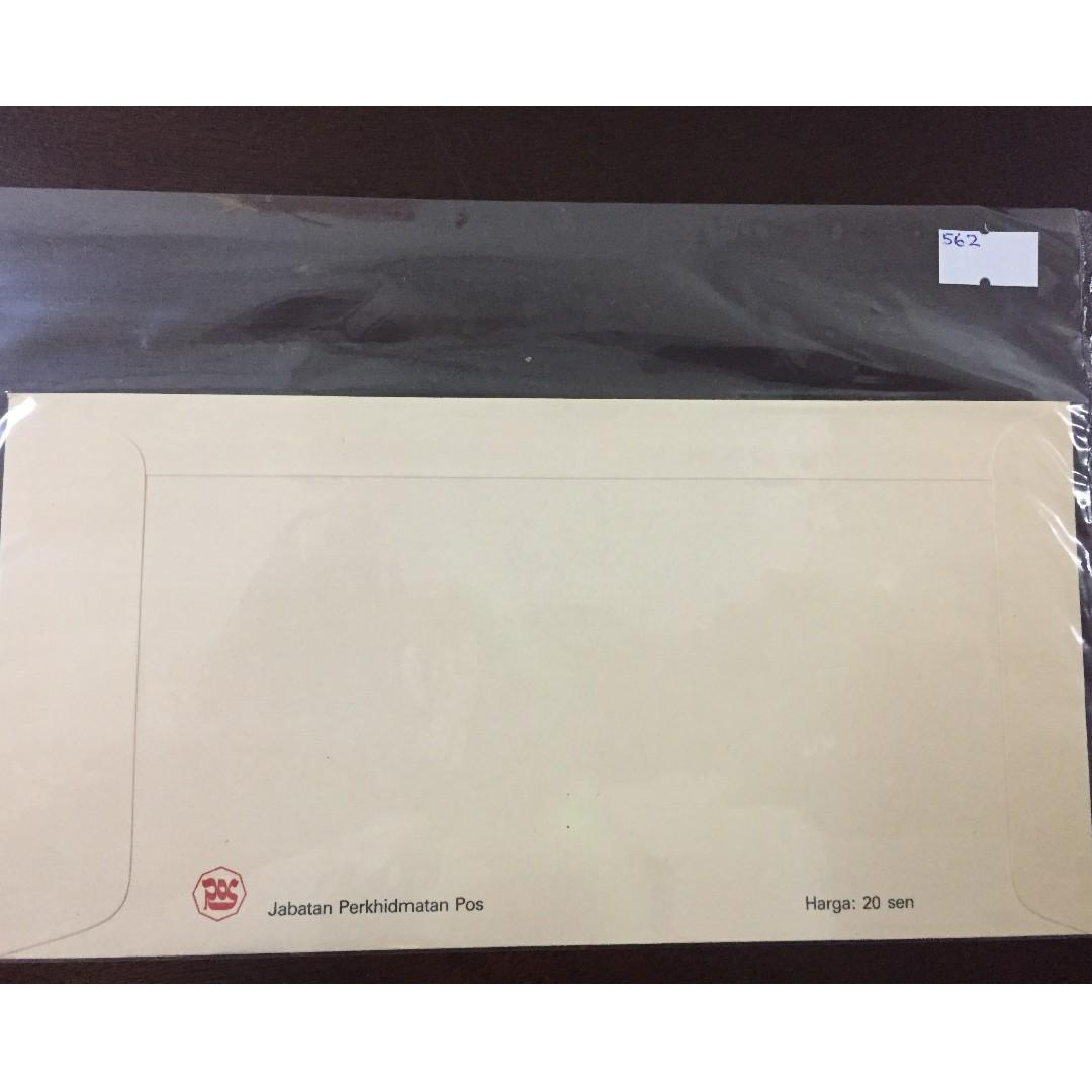 First Day Cover 1986- Malaysia National Fruits Series #562