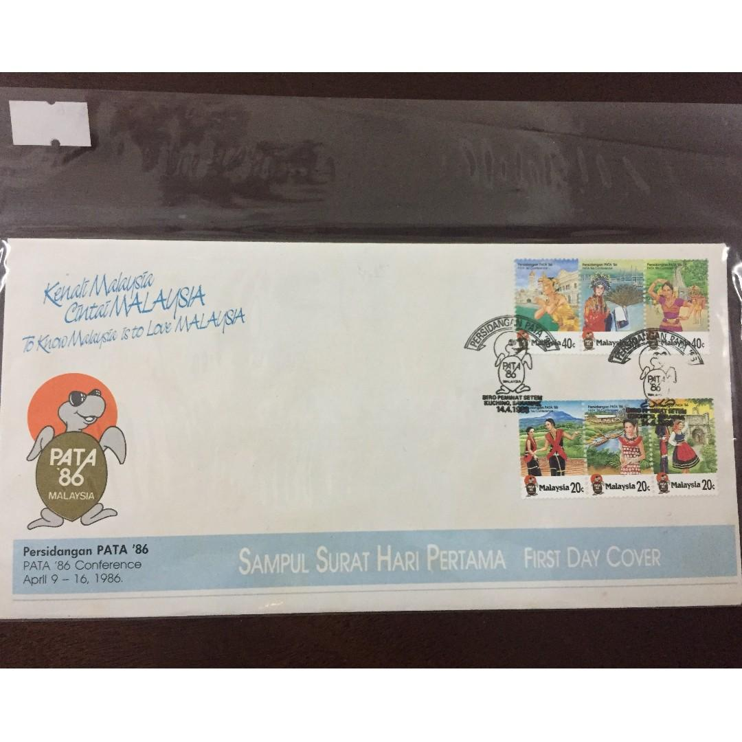 First Day Cover 1986- PATA Conference in Malaysia #536