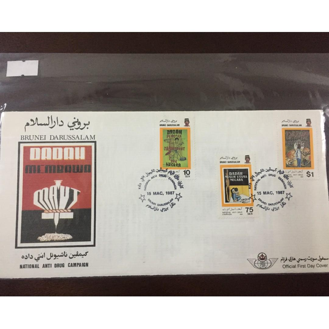 First Day Cover 1987- Brunei National Anti Drug Campaign #587