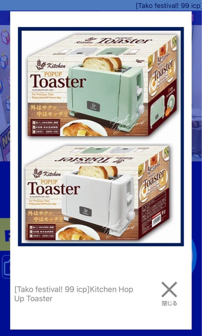 Kitchen Pop Up Toaster