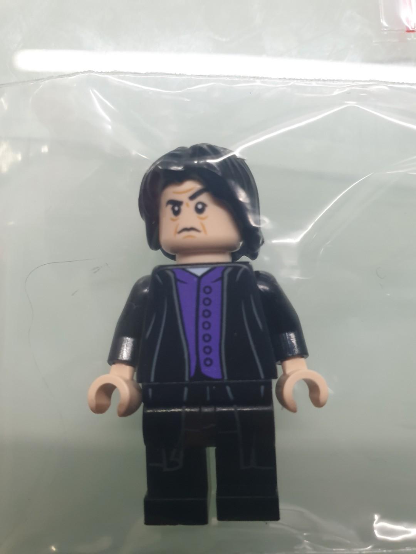 7bd79c4bc Lego Harry Potter professor severus snape minifigure