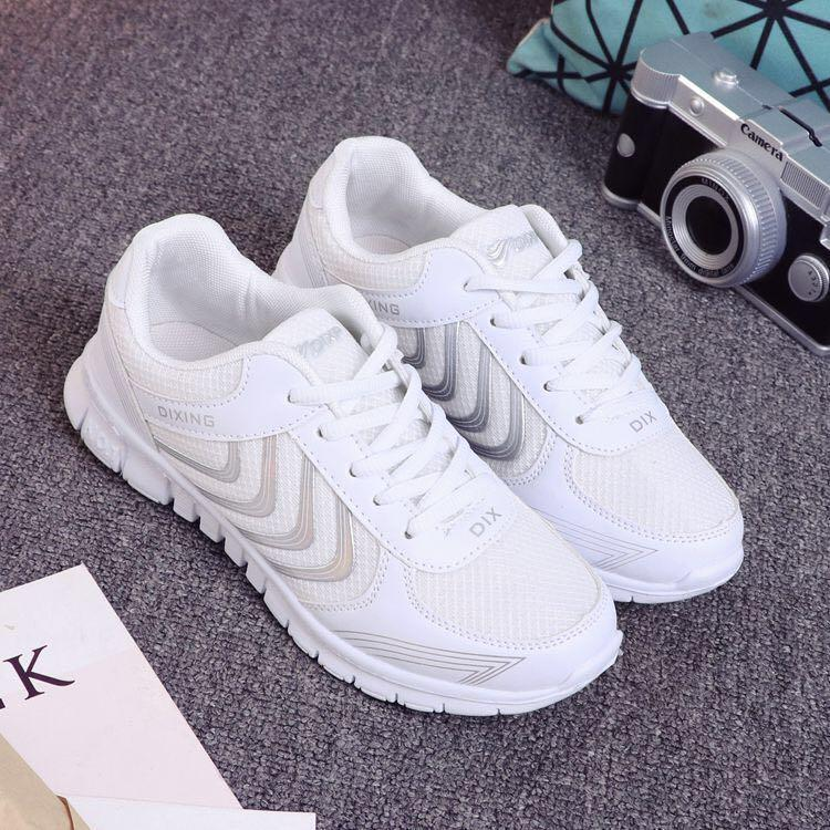 NEW 全新 防滑透氣網布白色波鞋 Slip Resistant Air mesh fabric White Sneakers