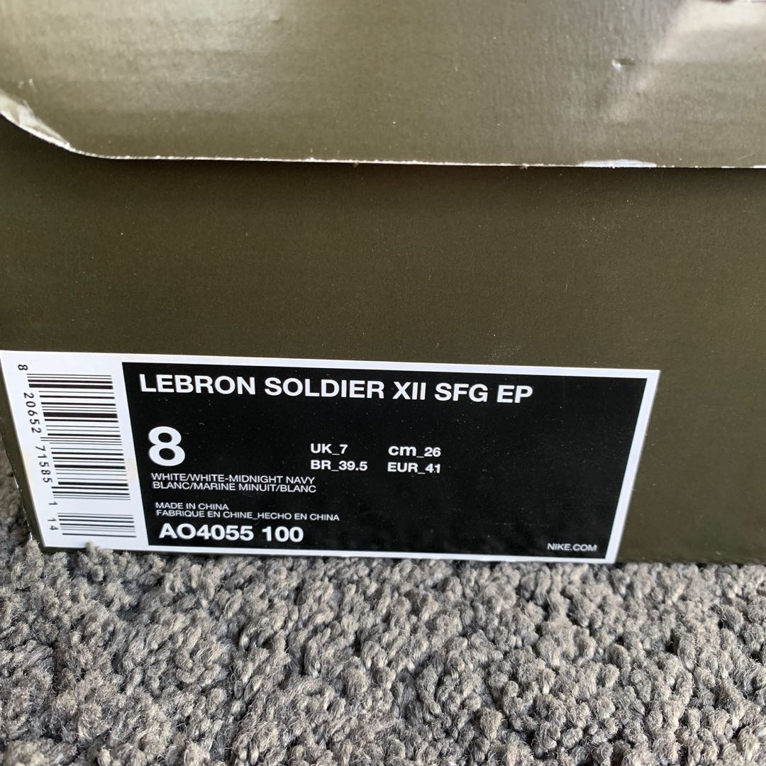 4d7b92e631ab Nike LeBron Soldier 12 XII Authentic James