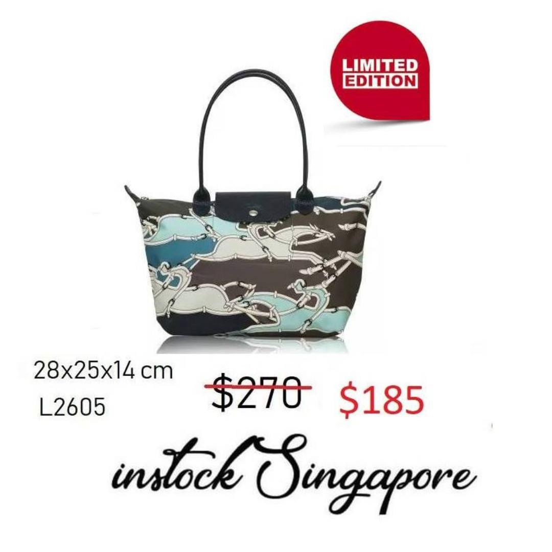READY STOCK authentic new  Longchamp Small Longhandle shopping bag Le PLIAGE GALOP 2605 Limited edition