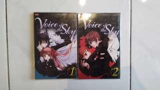 Voice of the sky - complete, bahasa indonesia