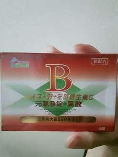 🚚 艾爾欣 元氣綜合維生素b群(五味子+鋅+左旋維生素c)10錠