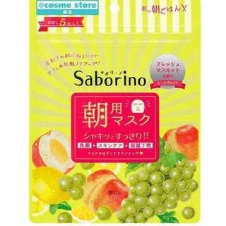 🚚 日本SABORINO 早安面膜 5片入(保濕型)-麝香葡萄 2包/組