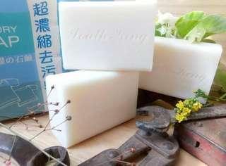 🚚 南王二代超濃縮去污皂(4顆/組)