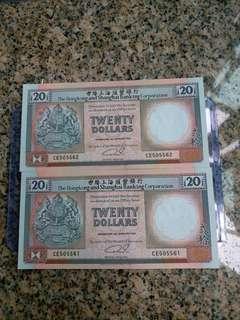 91年滙豐20元2張連號,直版