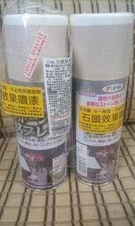 日本製 石頭效果噴漆*2罐一起賣 買到賺到