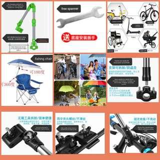 🆕Bicycle bike☔Umbrella ☑️foldable holder frame ☑️anti-theft enhanced(520mm) ☑️adjustable angle 360°+180° for bicycle, e.scooter, baby cart, wheelchair with handle bar dia.22-30mm & umbrella dia. within 15mm, c/w spanner 雨伞柄架供自行车,电动车,婴儿推车,轮椅,钓鱼椅