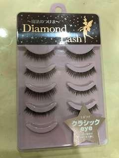 Diamond Lash rich brow bulu mata palsu fake eyelash warna coklat isi 4