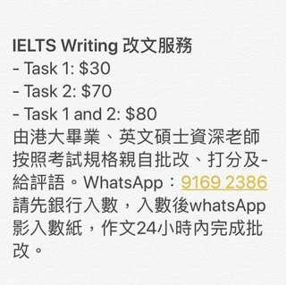 IELTS Writing 改文服務