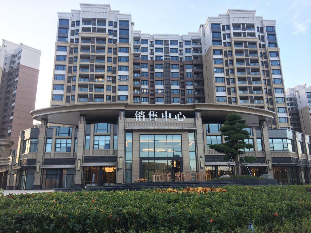 #中山市區1000呎豪宅#遠洋集團開發