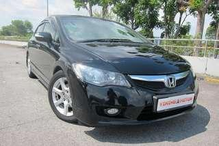 Honda Civic for sale ! $3000 drive away ! Low monthly installment !