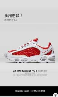 Supreme Nike Air Max Tailwind US 10