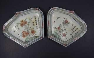 Qing Kangxi Period A pair Chinese fan-shaped famille verte sweetmeat dishes
