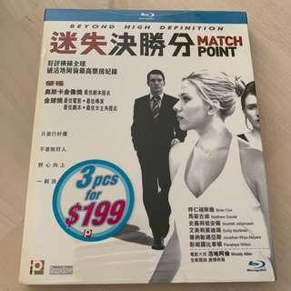 Blu Ray 迷失決勝分 Match Point 港版中字