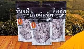 🚚 泰國 梅子片 200g 還魂梅