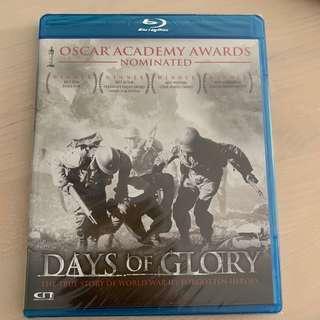 全新未拆 Blu Ray Days of Glory 奧斯卡提名戰爭片港版中字