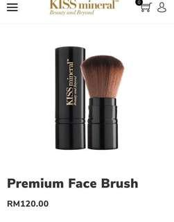 KISS Mineral Premium Brush
