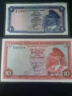 🚚 Brunei $1/10 notes price fixed