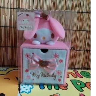 Melody 收納盒