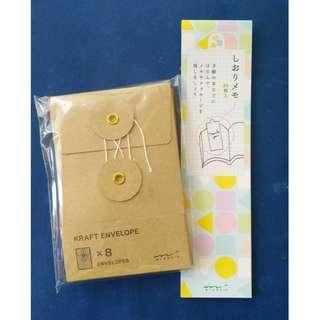 Midori Kraft envelopes + paper bookmark  Set