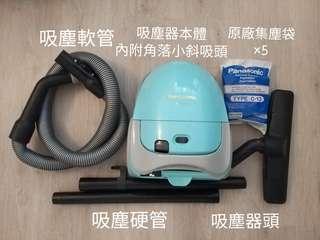 🚚 國際牌panasonic MC-3109吸塵器 送原廠集塵袋