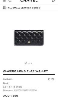 Classic Chanel purse