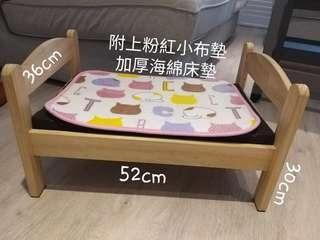 ikea超萌娃娃貓咪床 週末快閃260元 限時特價