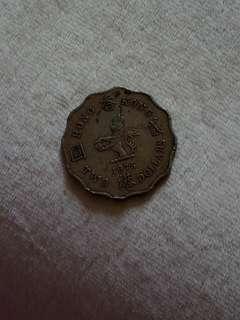 英女皇兩元(1975)