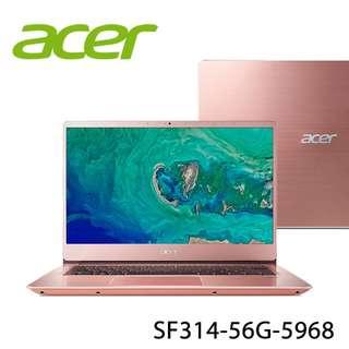 Acer Swift 3 SF314-56G-5968 粉色 筆電(i5-8265U/4GB/128GB SSD+1TB)