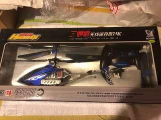 🚚 WTS Helicopter
