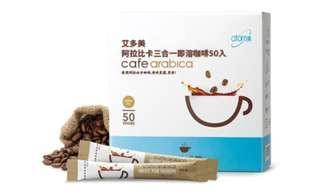 艾多美 阿拉比卡三合一即溶咖啡(50入) 285元
