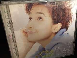 范曉萱 好想戀愛 CD