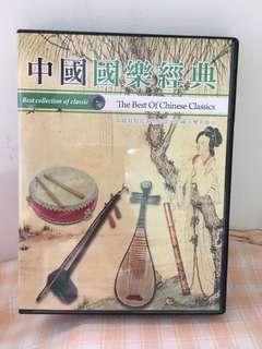🚚 中國國樂8CD 199含運