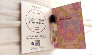 2ml香薰香水perfume小型試用裝sample清淡清香清新草本植物精華油