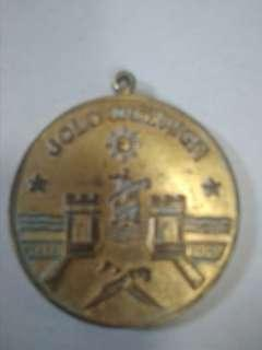 WWII Jolo Campaign Medal, 40mm. Gilt Bronze, comes without its ribbon, made by El Oro Tupaz engravers