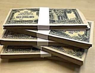 🚚 1940's The Japanese Government Issued Dollar Notes (Banana Money)