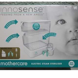 Mothercare Innosense® Electric Steam Steriliser