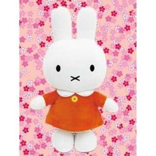 [INSTOCKS] TOREBA Miffy Plushie (50 cm) *RARE*