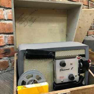 Bronnie 8 Movie Projector - MODEL A-15 WITH ORIGINAL BOX