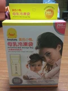 🚚 黃色小鴨母乳儲存袋