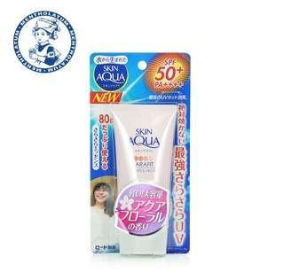 🚚 *Free mail*  Sunplay Skin Aqua Sarafit UV Essence Floral 80g