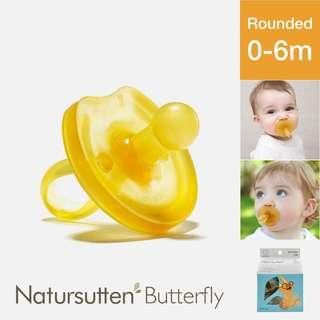 Natursutten Butterfly Rounded Natural Pacifier, S (0-6 Months) — Italy Ergonomic Eco Friendly For Baby Babies Infant Newborn Toddler Rubber Latex Non-Toxic Plastic Free Safe Ventilated Teat Shield Round Nipple Binky Dummy Soother Teether Puting Kuning 奶嘴