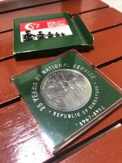 Singapore mint 25 yrs national service coin