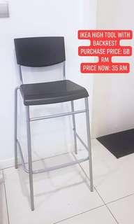 IKEA chair with back rest